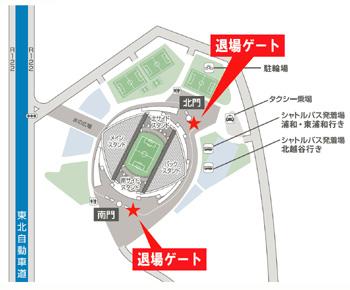 退場ゲート図.jpg
