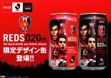 コカ・コーラデザイン缶.jpg