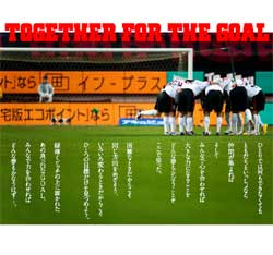 OSC2011.jpg
