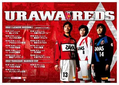 REDS12蜑肴悄-pos-B3-fix-021.jpg